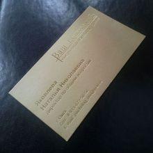 Термотиснение фольгой на дизайнерской бумаге